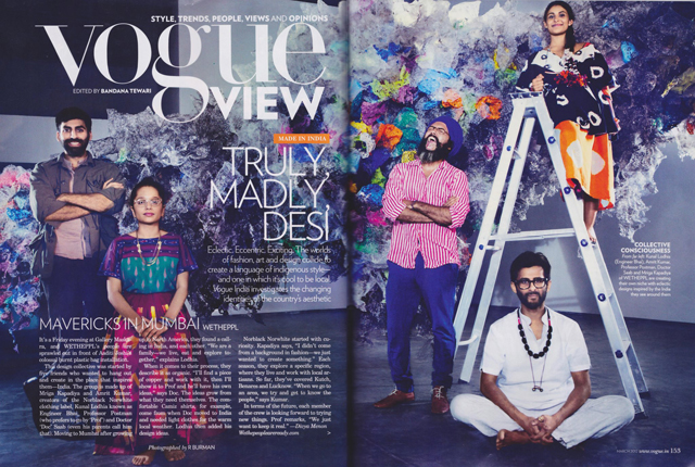 vogueview(india)